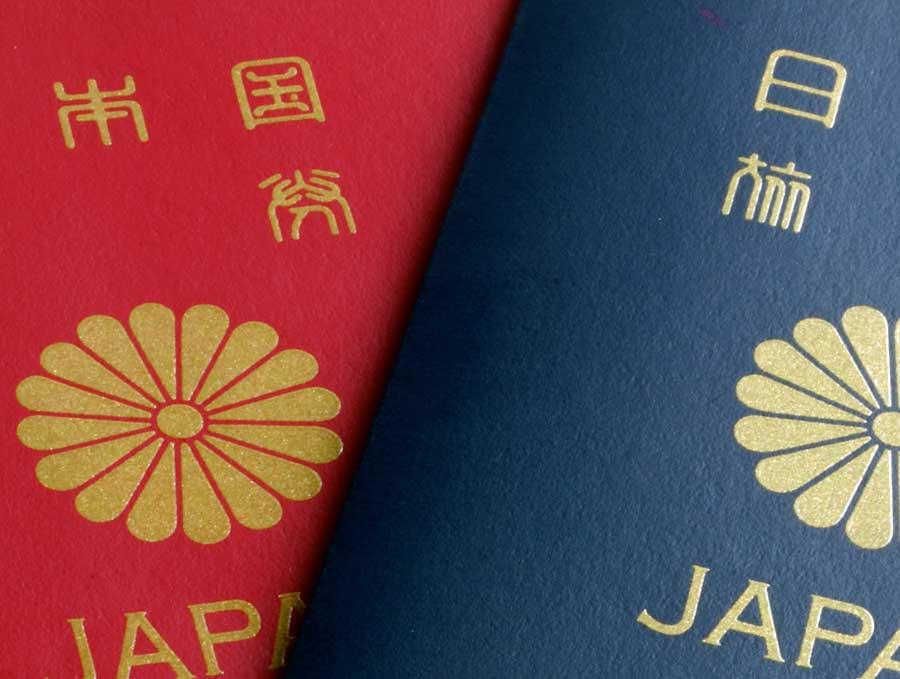 Japan powerful passports